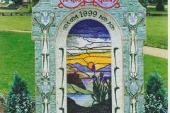 St.-Anns-1999